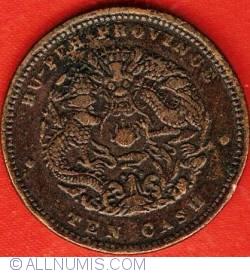 Image #2 of 10 Cash ND (1902-1905)