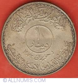 Image #1 of 1 Dinar 1973 - Oil Nationalization