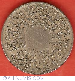 Imaginea #1 a 1 Ghirsh 1929 (AH 1348)