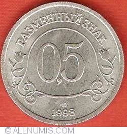 Image #2 of 0,5 Rouble 1998