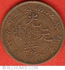 10 Cash 1903