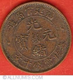Imaginea #1 a 10 Cash ND (1901-1905)