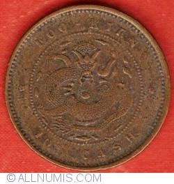 Imaginea #2 a 10 Cash ND (1901-1905)