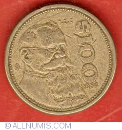 Image #2 of 100 Pesos 1984