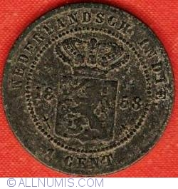 Image #1 of 1 Cent 1858