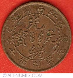 Imaginea #1 a 10 Cash 1905