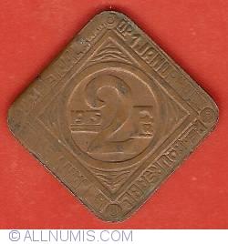 Image #2 of 2 Franken 1915