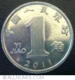 1 Jiao 2011