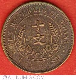 Image #2 of 10 Cash (10 Wen) ND (ca1920)