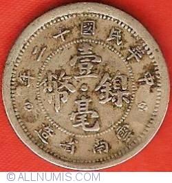 Imaginea #1 a 10 Cents 1923 (Year 12)