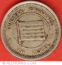 Image #2 of 10 Cents 1923 (Year 12)