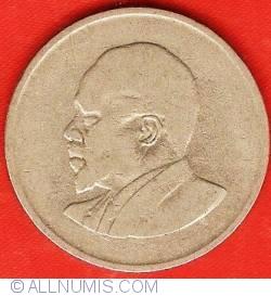 Image #2 of 1 Shilling 1967