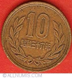 Image #2 of 10 Yen 1961 (36)