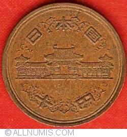 Image #1 of 10 Yen 1969 (44)
