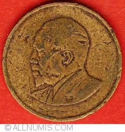 Image #2 of 5 Cents 1966