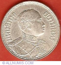 Image #1 of 1 Baht 1915 (BE2458)