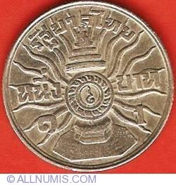 Image #2 of 1 Baht 1963 - 36th Birthday of Rama IX