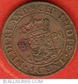 Image #1 of 1 Cent 1920