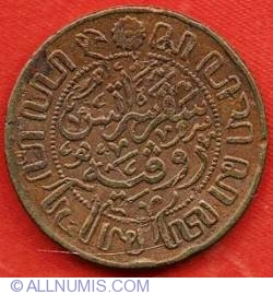 Image #2 of 1 Cent 1920
