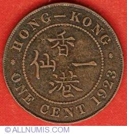 Image #2 of 1 Cent 1923