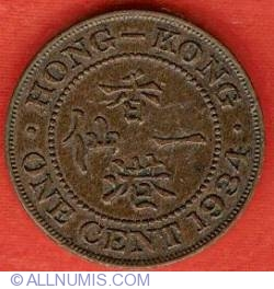 Image #2 of 1 Cent 1934