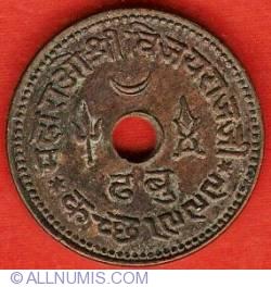 Image #2 of 1 Dhabu (1/8 Kori = 3 Dokda) 1943 (VS1999)