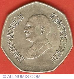 Imaginea #1 a 1 Dinar 1997 (AH1418)