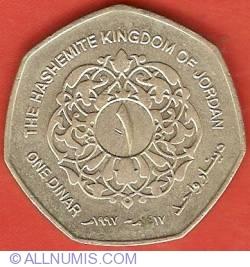 Imaginea #2 a 1 Dinar 1997 (AH1418)