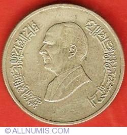 Imaginea #1 a 1 Dinar 1998 (AH1419)