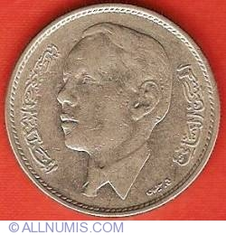 Image #1 of 1 Dirham 1968 (AH1388)