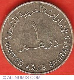 Imaginea #1 a 1 Dirham 2000 - Dubai Islamic Bank