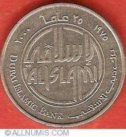 Imaginea #2 a 1 Dirham 2000 - Dubai Islamic Bank