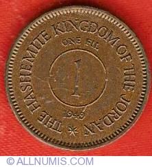 Image #2 of 1 Fil 1949 (AH1368)