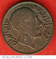 Imaginea #1 a 1 Fils 1933 (AH1352)