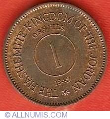 Imaginea #2 a 1 Fils 1949 (AH1368)