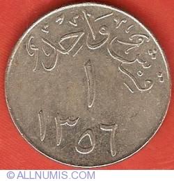 Imaginea #2 a 1 Ghirsh 1937 (AH1356)