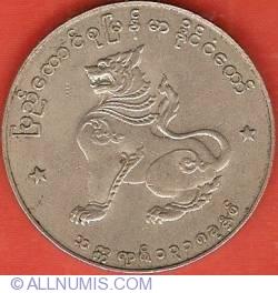 Image #2 of 1 Kyat 1956