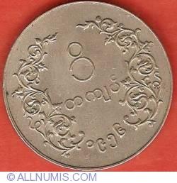 Image #1 of 1 Kyat 1956
