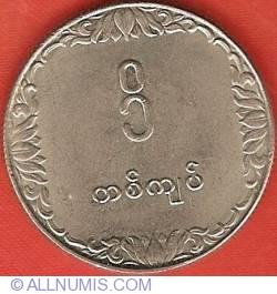 Image #1 of 1 Kyat 1975 FAO