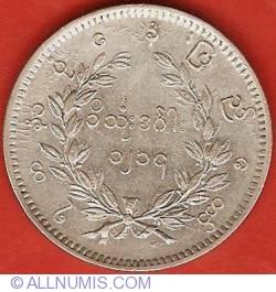 Image #1 of 1 Kyat (Rupee) 1852 (CS1214)