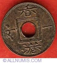 Imaginea #2 a 1 Mil 1863