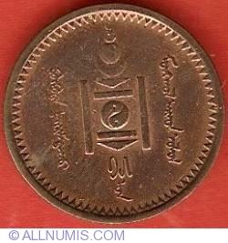 Image #1 of 1 Mongo 1925 (AH15)