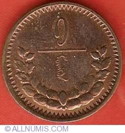 Image #2 of 1 Mongo 1925 (AH15)