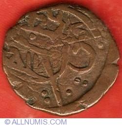 1 Paisa 1844