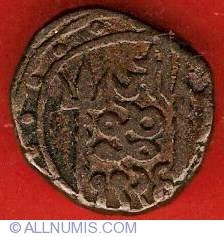 Image #2 of 1 Paisa 1869 (VS1926)