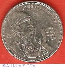 Image #2 of 1 Peso 1984
