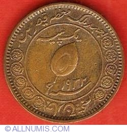 Image #2 of 1 Pice (Paisa) 1932 (AH1350)