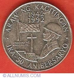 Imaginea #2 a 1 Piso 1992 - Battle of Kalitingan