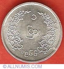 Image #1 of 1 Pya 1966