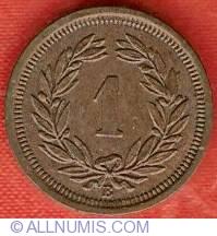 Image #2 of 1 Rappen 1884